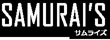 SAMURAI'S | サムライズ配送代行